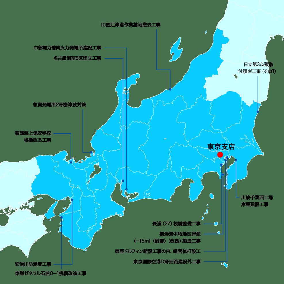 北陸・関東・中部・近畿